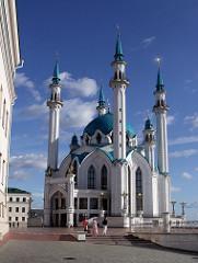 Consigne bagage Kazan