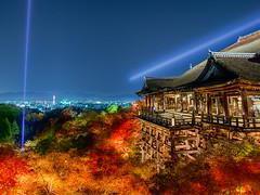 Consigne bagage Kyoto