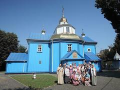 Consigne bagage Rivne