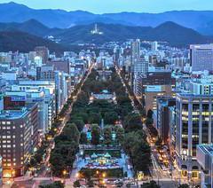 Consigne bagage Sapporo