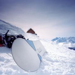 Deposito sci e snowboard Parigi