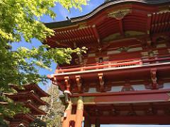 Consigne bagage Japanese Tea Garden